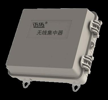 LoRa无线数据集中器