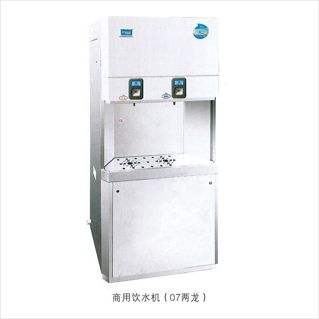 四川饮水机|四川商用直饮水机|四川商用直饮水机供应商