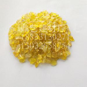 黄色玻璃砂6-9
