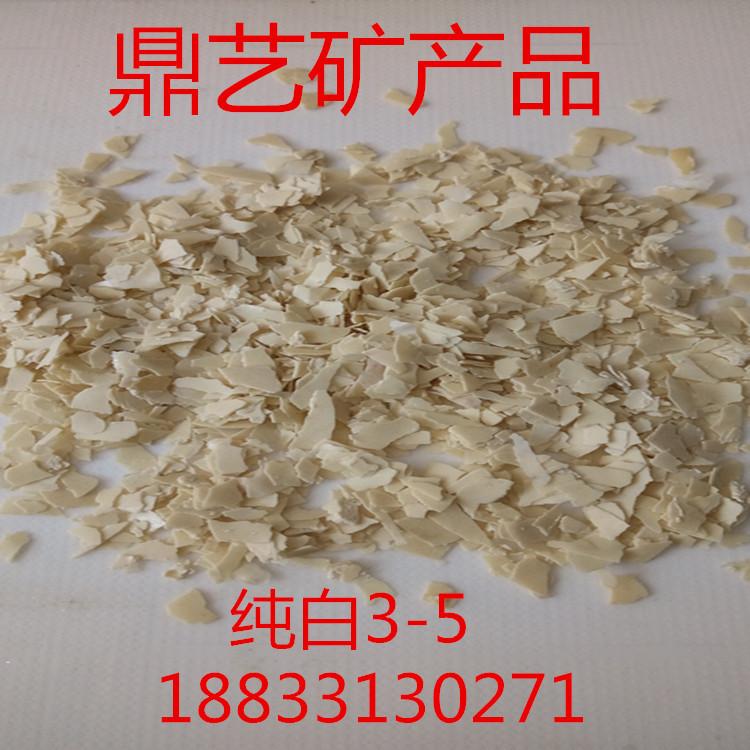 鼎艺建材厂|河北岩片批发|天然岩片价格