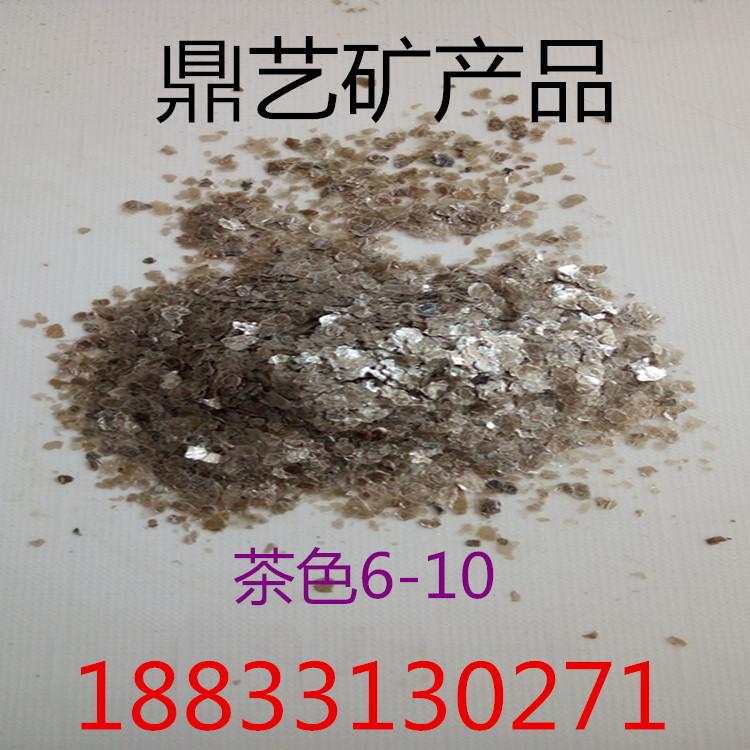鼎艺建材厂|河北岩片厂家|河北岩片批发