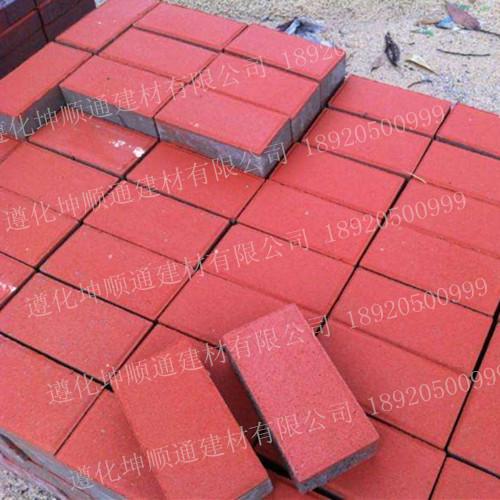 北京|透水砖批发|透水砖批发