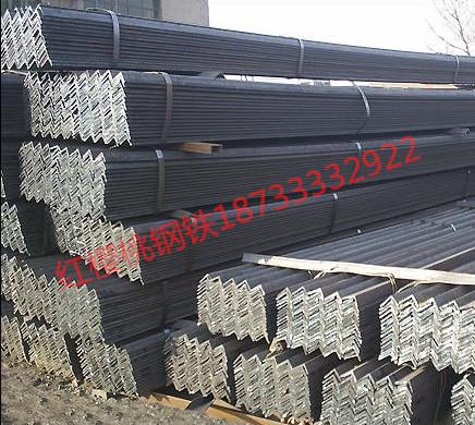 唐山角钢价格 唐山角钢批发 角钢生产厂