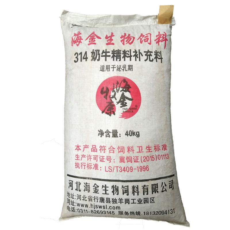 314奶牛精料补充料