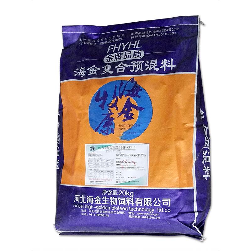4%肉牛复合预混合饲料