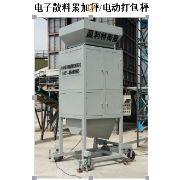 购买电动散料秤电动散料秤专业厂家长春赢利特专业生产电动散料秤