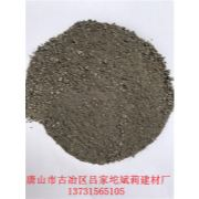 唐山水泥砖原材料