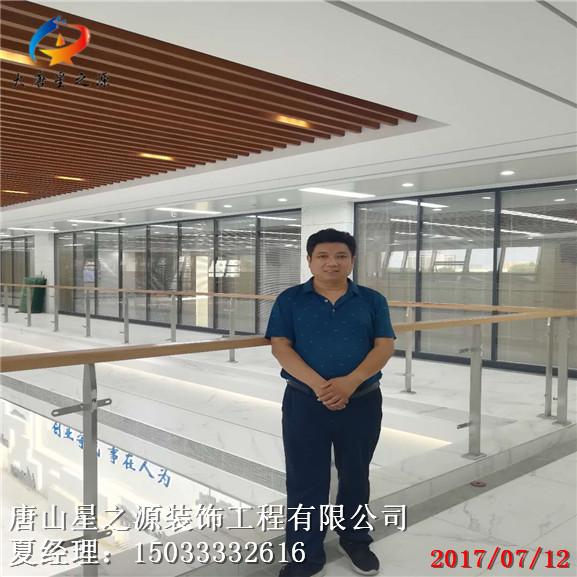北京玻璃隔断价格
