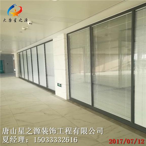 玻璃隔断制作安装