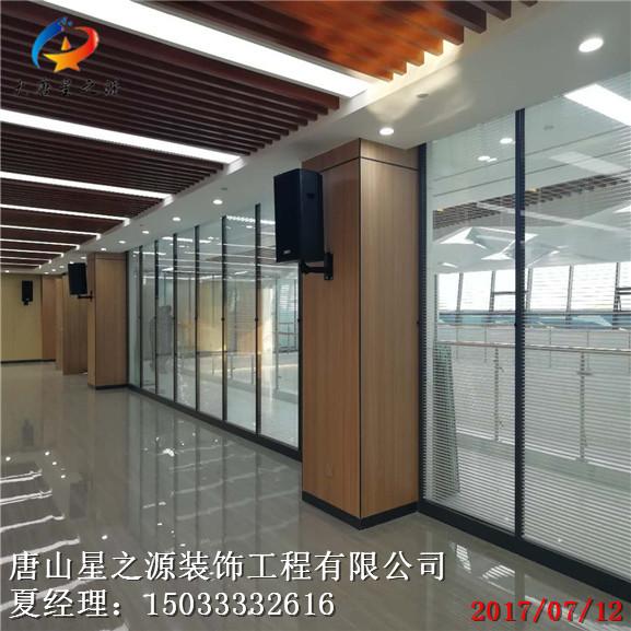 唐山玻璃办公隔断