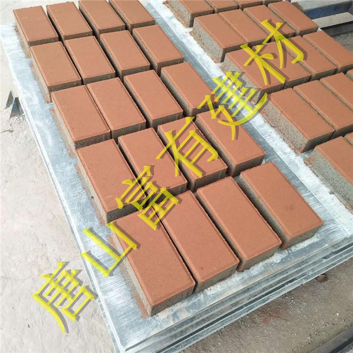 北京面包砖厂