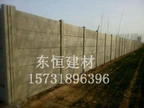 河北水泥围墙