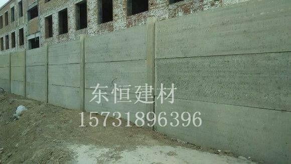 河北水泥围墙厂家