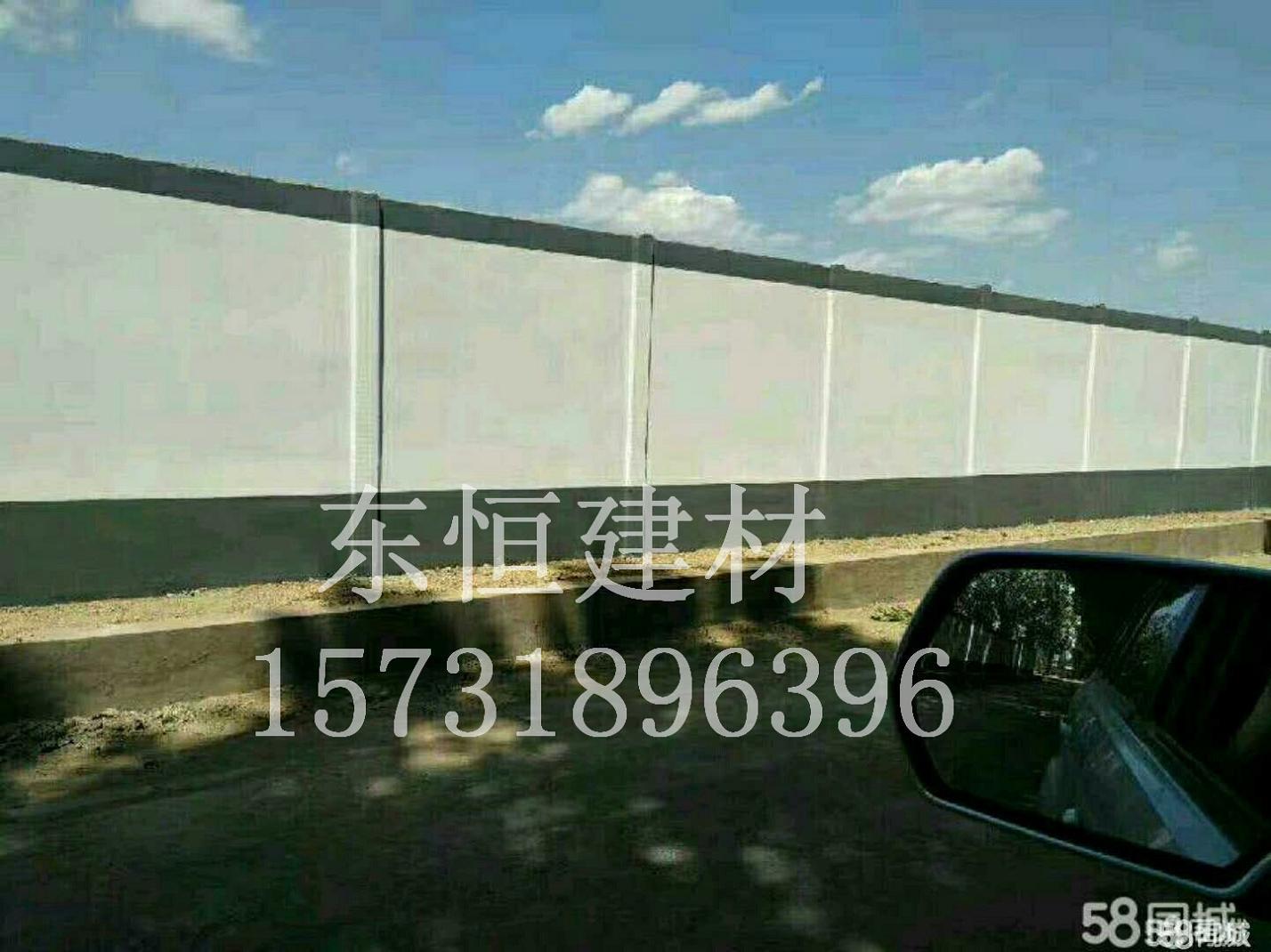 水泥围墙价格