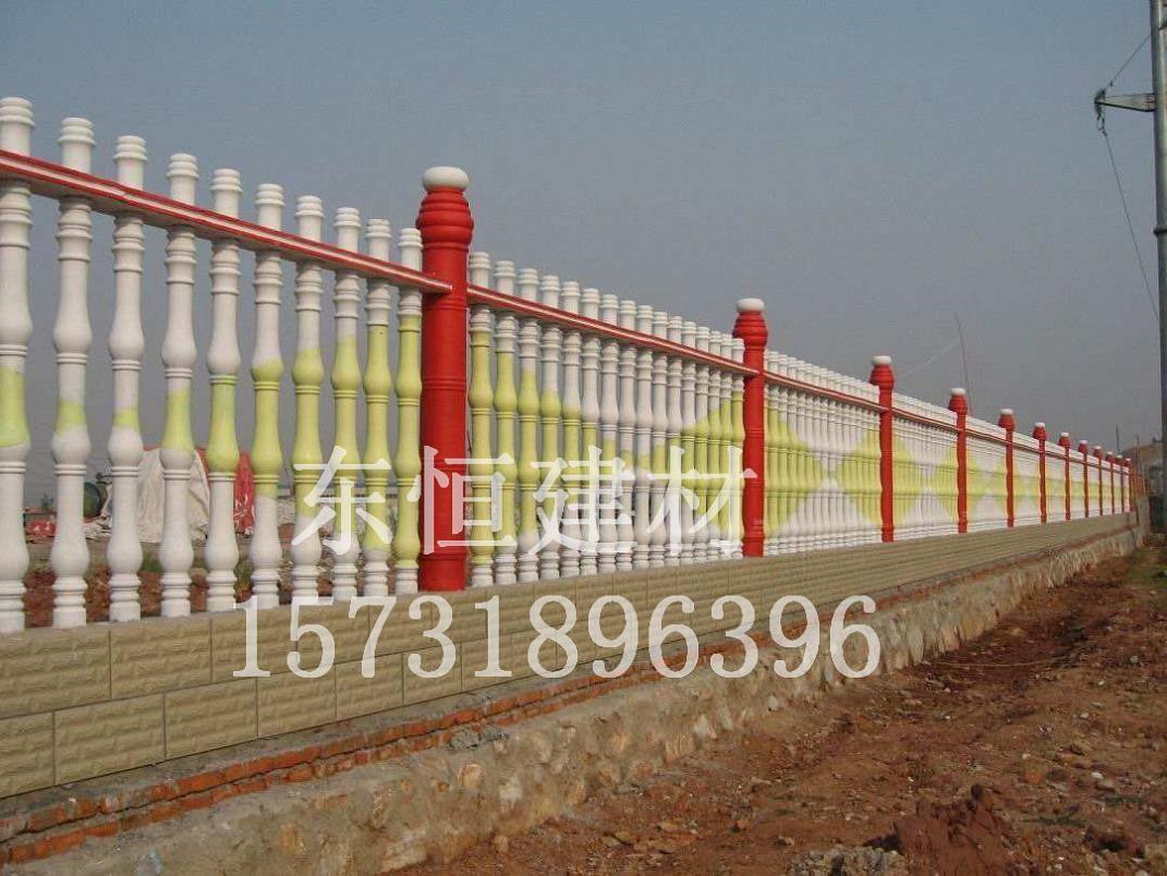石家庄水泥围墙