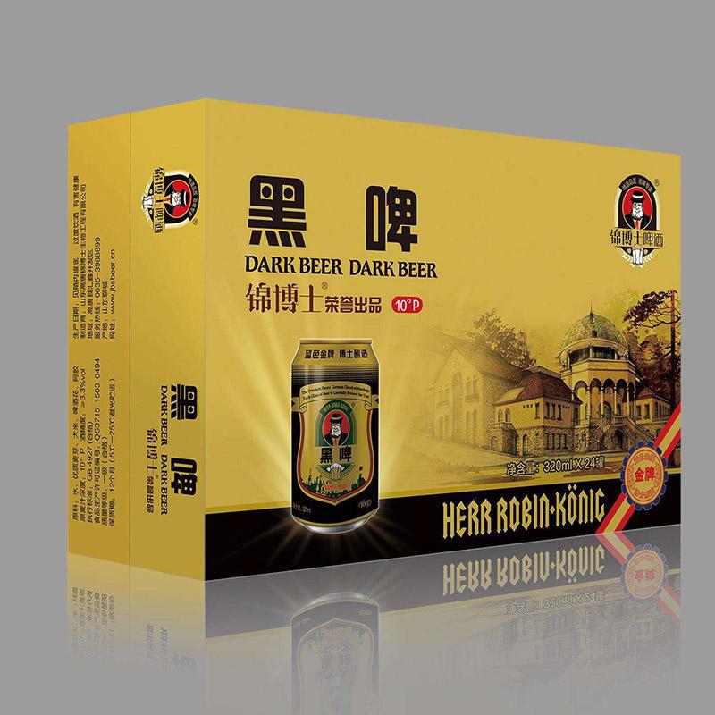 啤酒包装箱