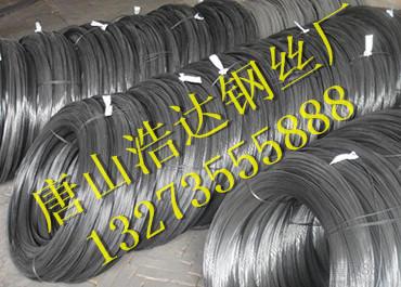弹簧钢丝厂
