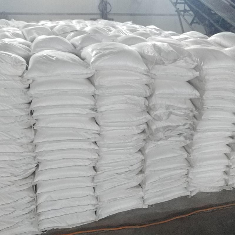 湖南絡合劑批發|絡合劑生產廠