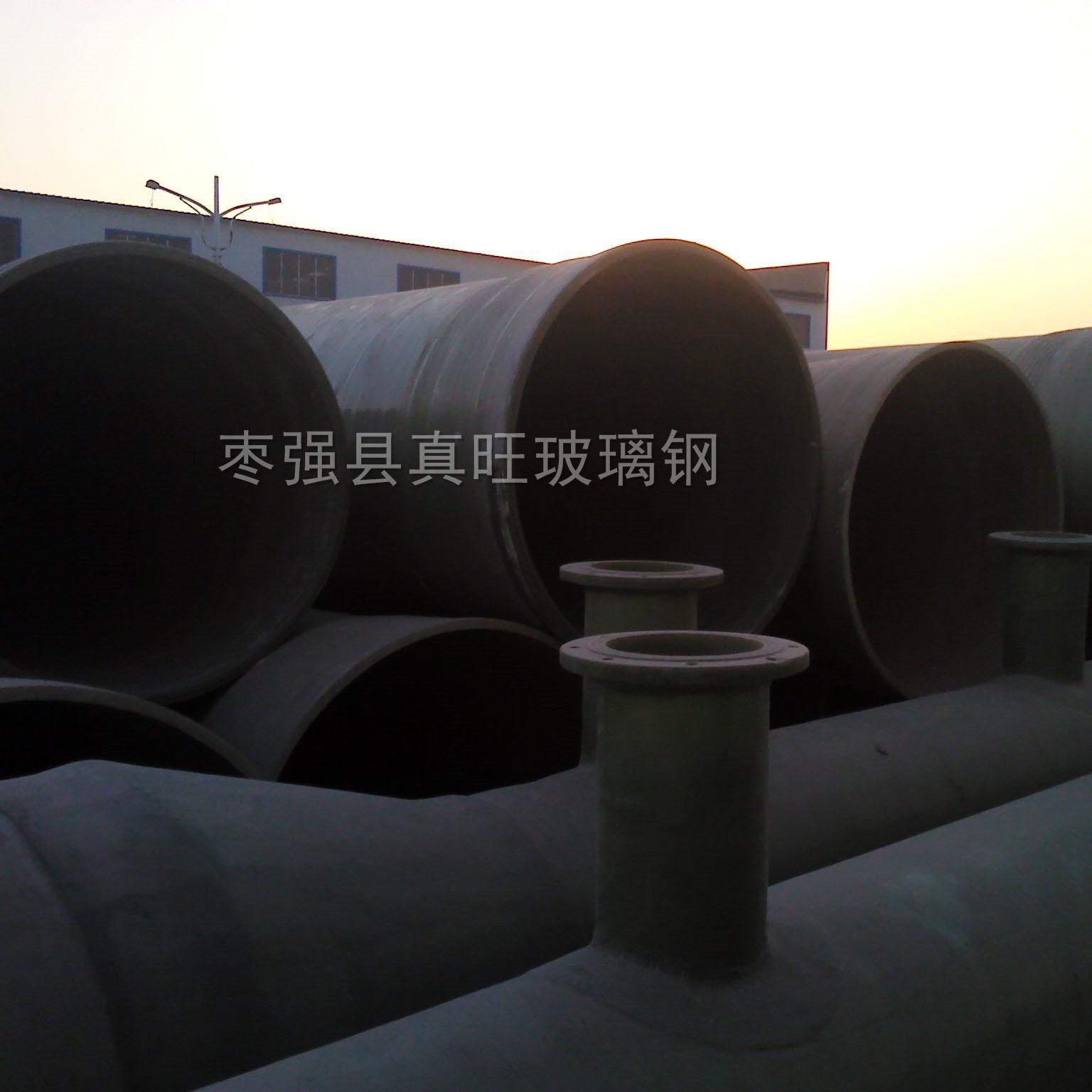 衡水玻璃钢喷淋管加工|玻璃钢管道批发|玻璃钢储罐生产