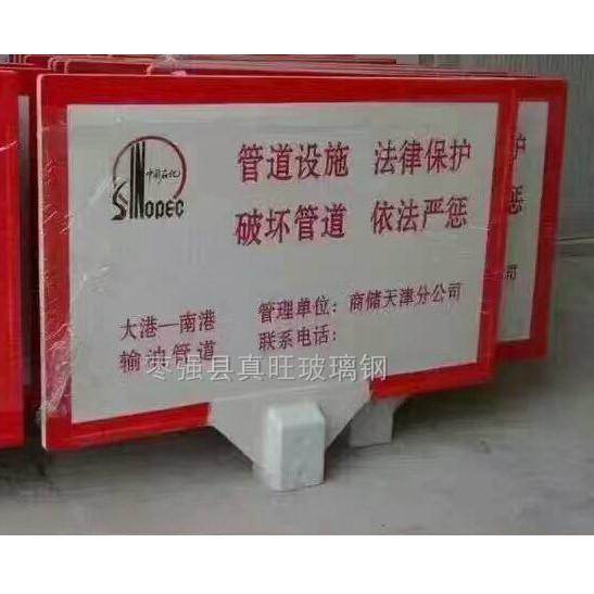 内蒙古玻璃钢警示牌|玻璃钢警示牌哪家好