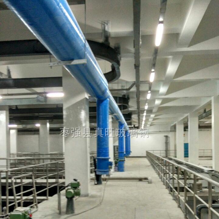 衡水无机玻璃钢风管|玻璃钢喷淋管批发|玻璃钢风管加工