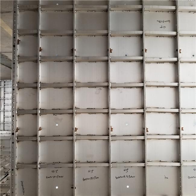 河模板拼装|模板拼装|拼接铝膜板