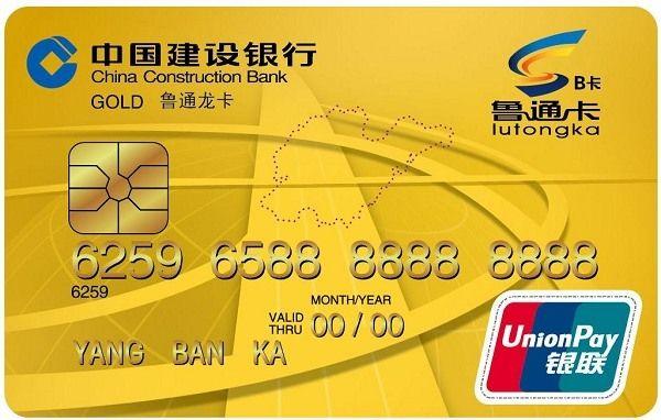 广州代还信用卡电话