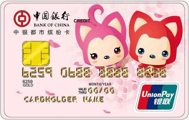 深圳代还信用卡