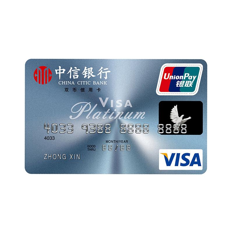 深圳信用卡代还公司