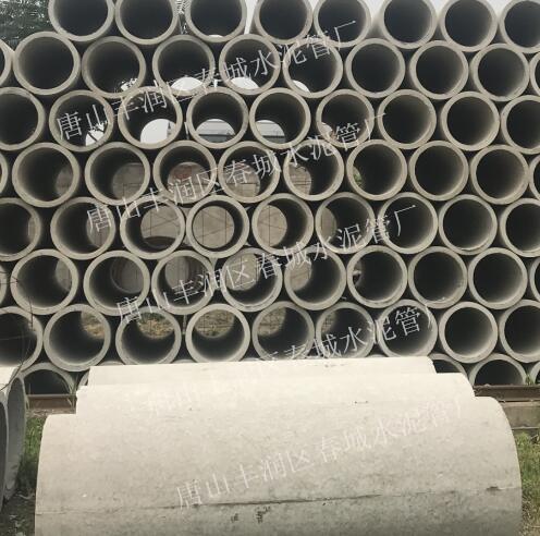 水泥排水管厂