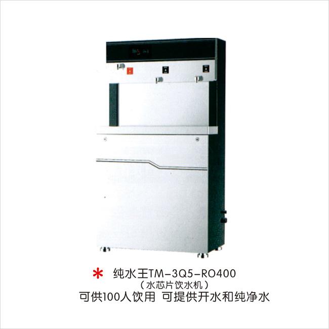 四川腾贸净水设备|水芯片饮水机|水芯片饮水机单价