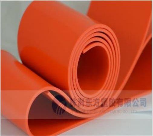 株洲东方塑胶有限公司
