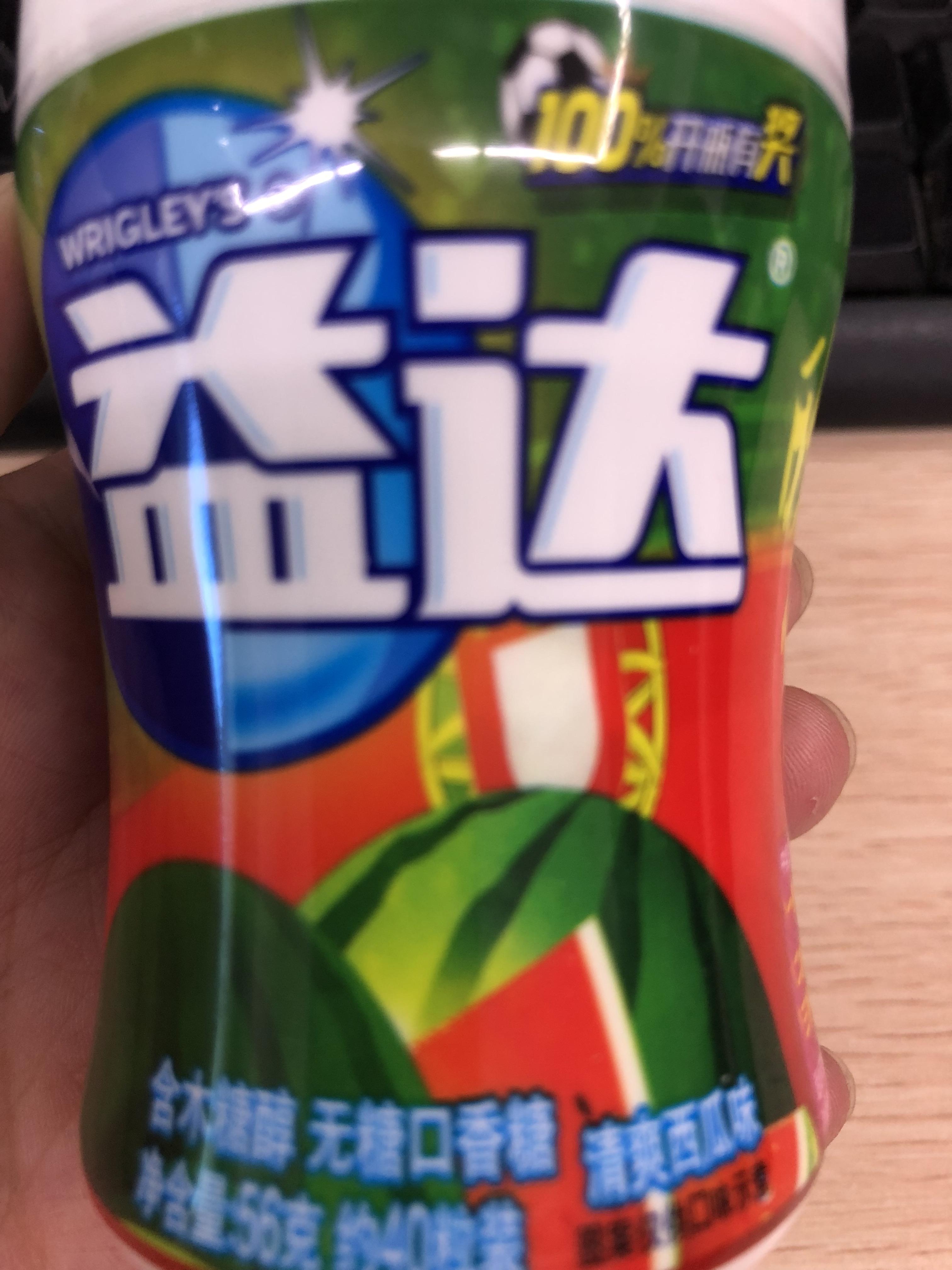 益達|木糖醇無糖口香糖|口香糖