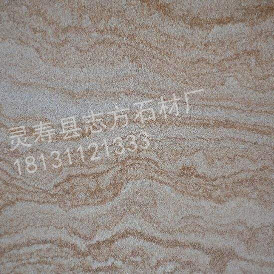 国英石材|河北柏坡黄厂家|河北柏坡黄价格