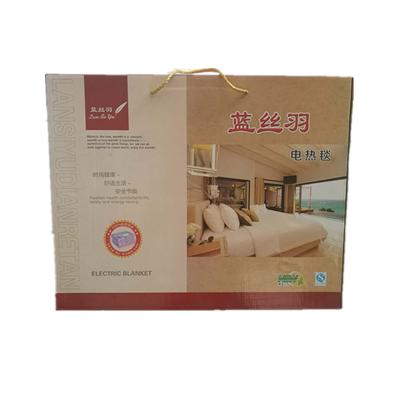 陕西|电热毯礼品盒|电热毯礼品盒厂家