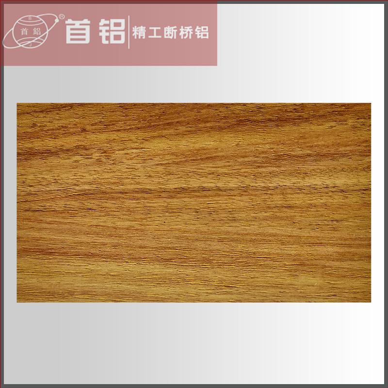 北京首铝木纹色板20