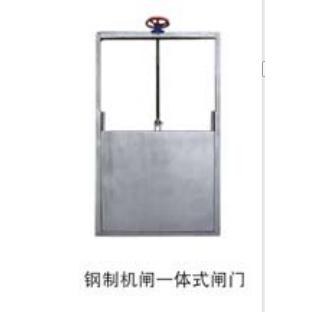 冀州市龙辉水利机械厂|闸门生产厂家批发|闸门型号