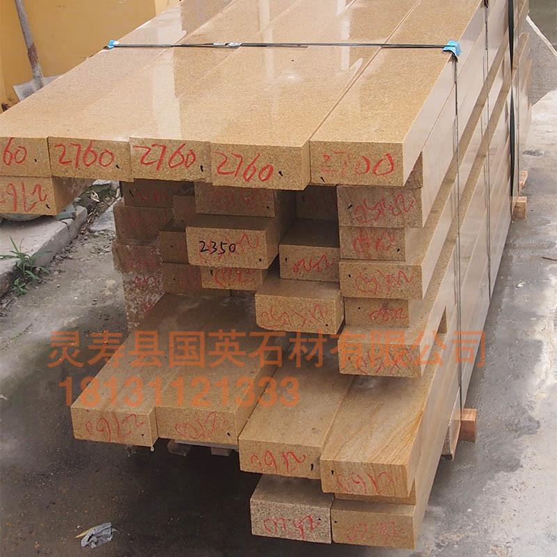 柏坡黄石材|柏坡黄石材厂家|柏坡黄