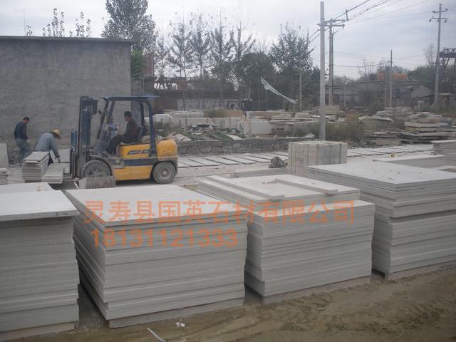 国英石材|河北柏坡黄石材|柏坡黄石材生产厂