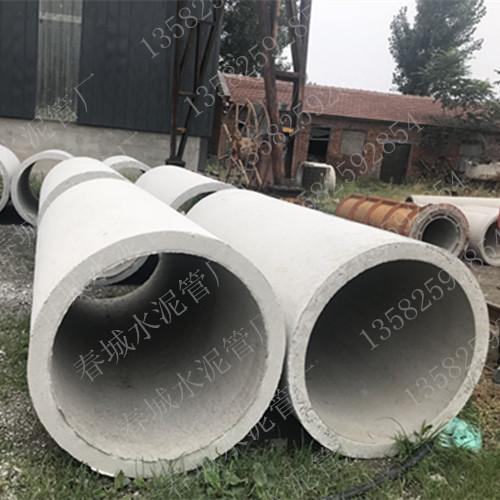 丰润水泥排水管