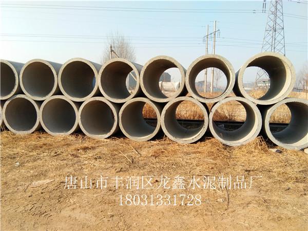 张家口水泥排水管厂家