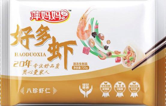 萍妈妈|速冻水饺|速冻水饺厂家
