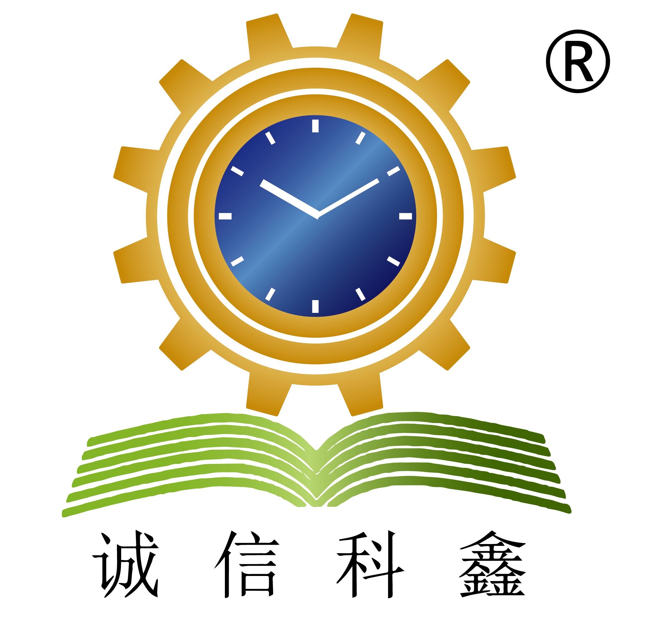 河北科鑫螺旋齿轮有限公司