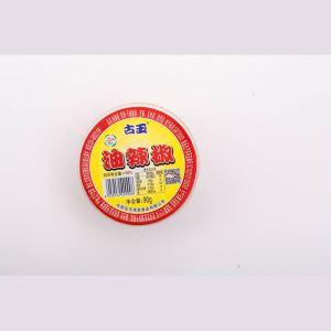 90g油辣椒