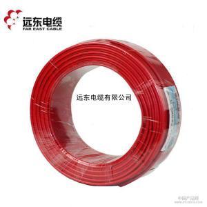 远东电线电缆