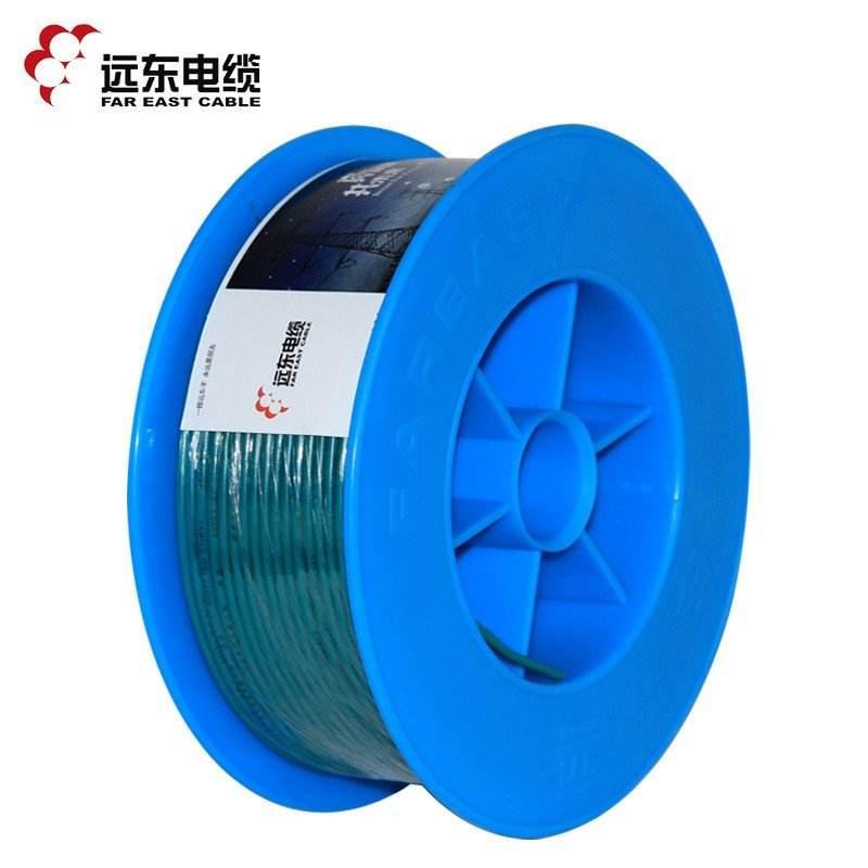 远东电线电缆厂家直供