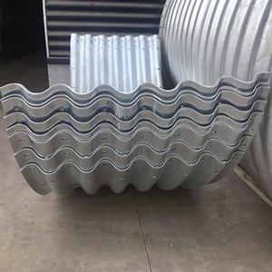 拼装金属波纹管涵厂家|山西拼装金属波纹管