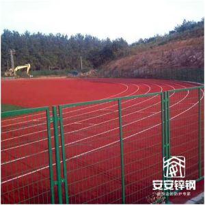 锌钢围墙栅栏