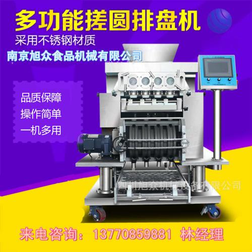 南京汤圆机生产商,大型汤团机供