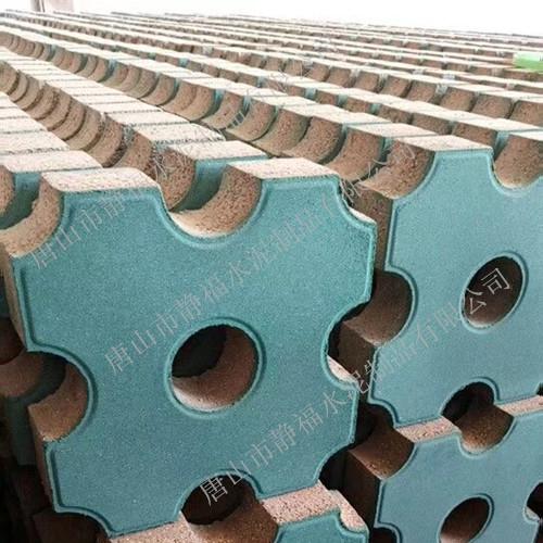 三河|草坪砖厂家|草坪砖生产厂